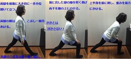 腓腹ストレッチ6.jpg