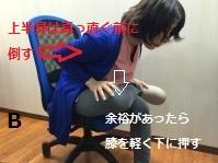 new_IMG_6084.jpg