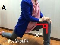 new_IMG_6087.jpg