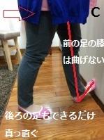 new_IMG_6094.jpg